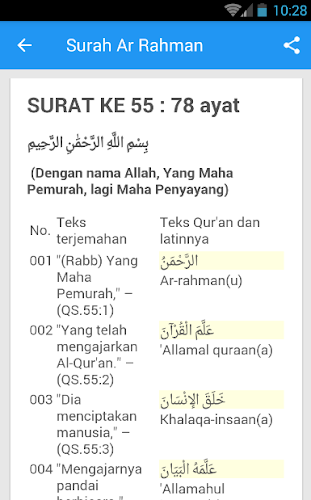 Surah Ar Rahman Latin : surah, rahman, latin, Download, Surat, Rahman, Latin, Latest, Version, Android