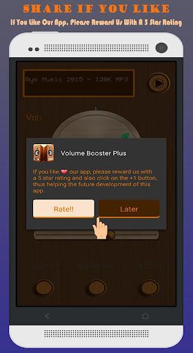 Volume Booster Plus 1.4.7 screenshots 6