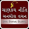 Chanakya Niti Gujarati ચાણક્ય નીતી ગુજરાતી 2018 icon