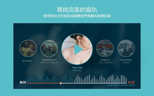 遊戲必備免費app推薦|FilmoraGo - 免費的影片編輯器線上免付費app下載|3C達人阿輝的APP