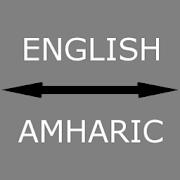 English - Amharic Translator