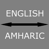 English - Amharic Translator
