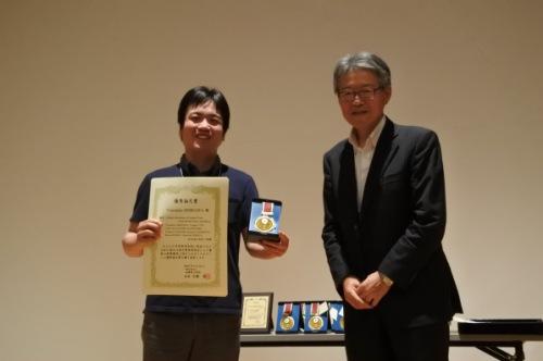 石川知一准教授が画像電子学会において優秀論文賞を受賞