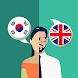 Korean-English Translator