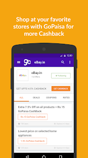 GoPaisa Cashback Coupons Deals- screenshot thumbnail