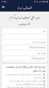 Download Insaf Imdad App For Android 2