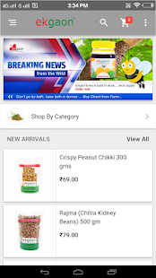 ekgaon – Shop Direct from Farm- screenshot thumbnail