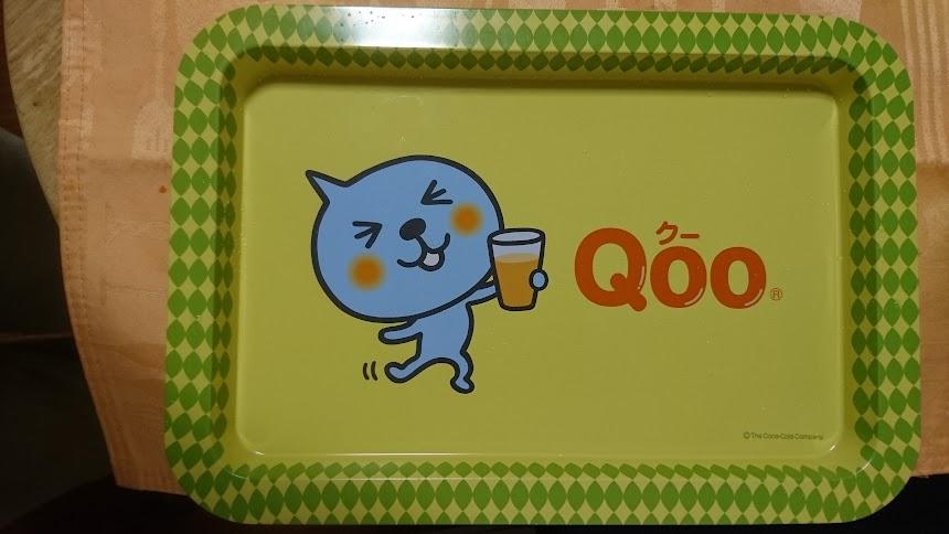 Qoo の お盆。