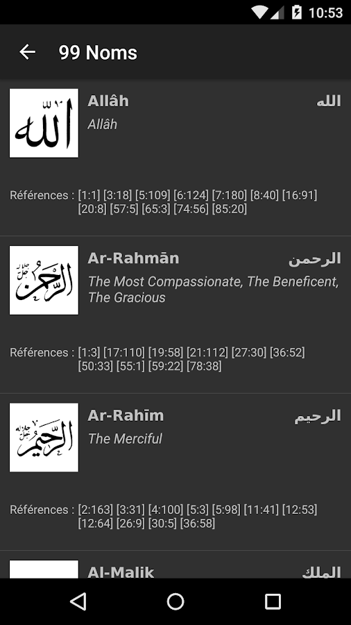 Quran- screenshot
