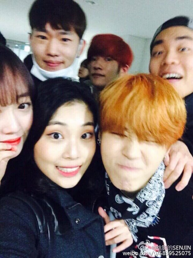 BTS's Jimin and Friends