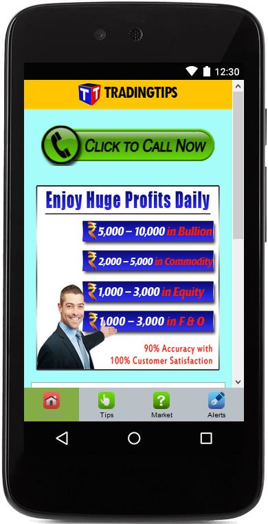 Free trading app