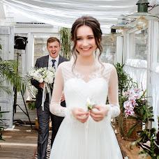 Wedding photographer Viktoriya Brovkina (viktoriabrovkina). Photo of 04.07.2018