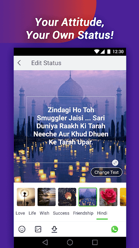VClip - DP & Video Status, share and download 1.2.1201 screenshots 2