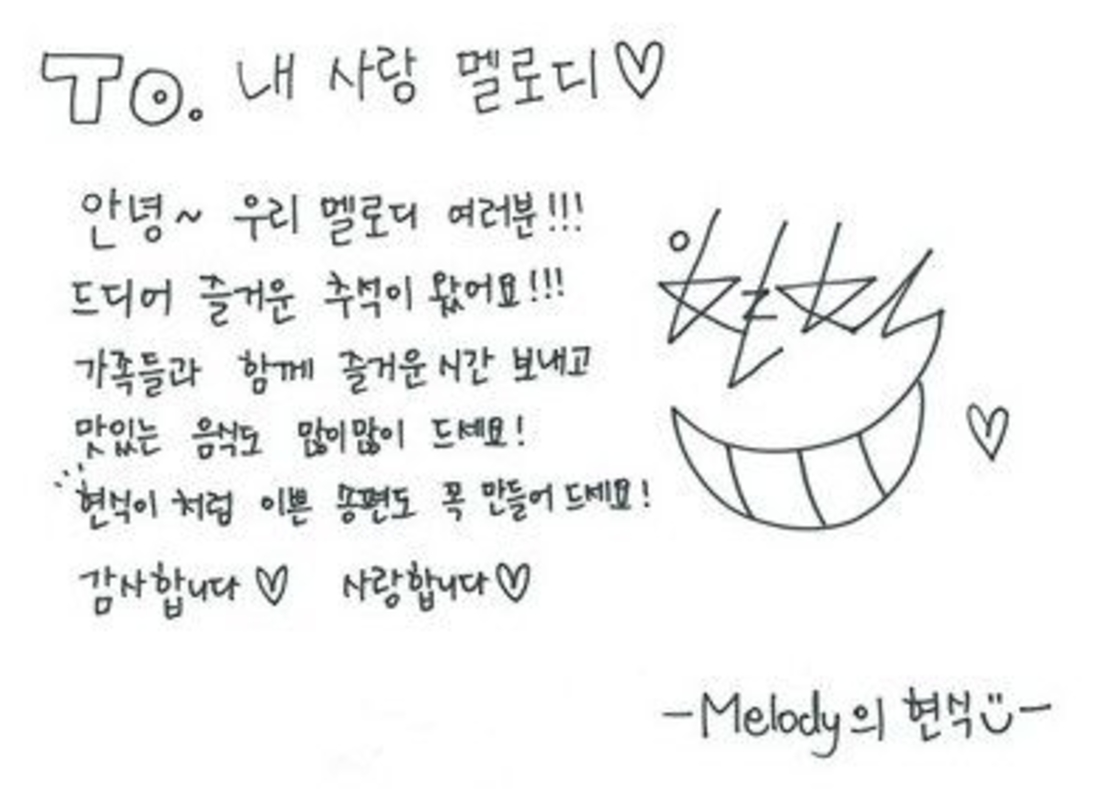 11 Artis Pria Korea Yang Tulisan Tangannya Indah Lihat Tulisan