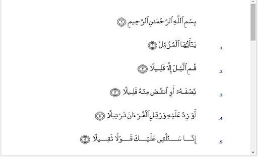 Al Muzzammil.