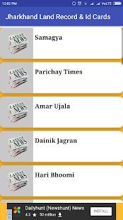 Punjab Services - náhled