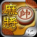 中國象棋麻將 icon