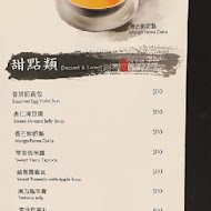 靚紅樓港式飲茶