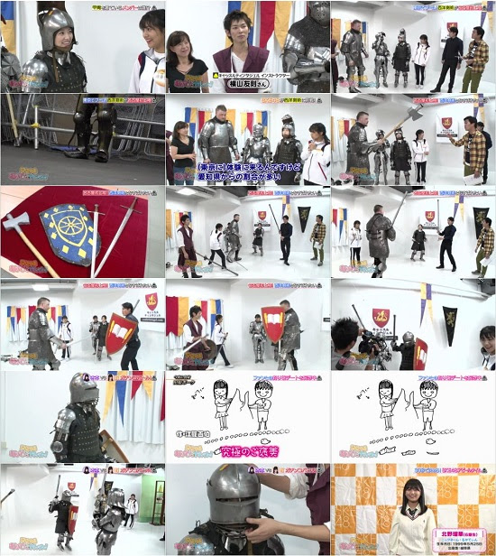 (TV-Variety)(720p) SKE48 むすびのイチバン! ep28 171030
