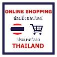 Online Shopping Thailand apk