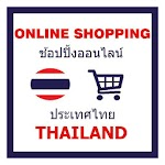 Online Shopping Thailand Icon
