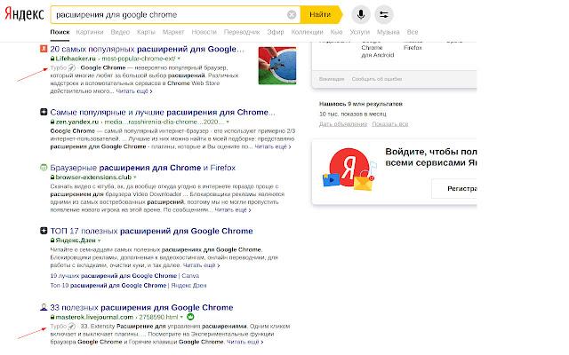 Redirect Yandex Turbo to HTML