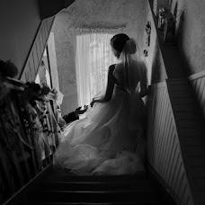 Wedding photographer Ewelina Puk (ewelinapuk). Photo of 22.09.2018