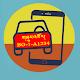 mRSTA Download on Windows