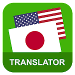 English Japanese Translator Icon