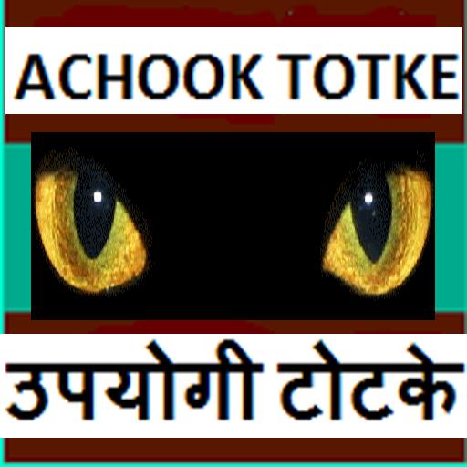 ACHOOK TOTKE