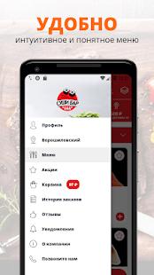 Download СУШИ БАР 444 | Волгоград For PC Windows and Mac apk screenshot 1