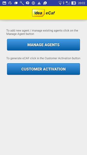 Idea eCaf 1.0.171225.rd01 screenshots 2