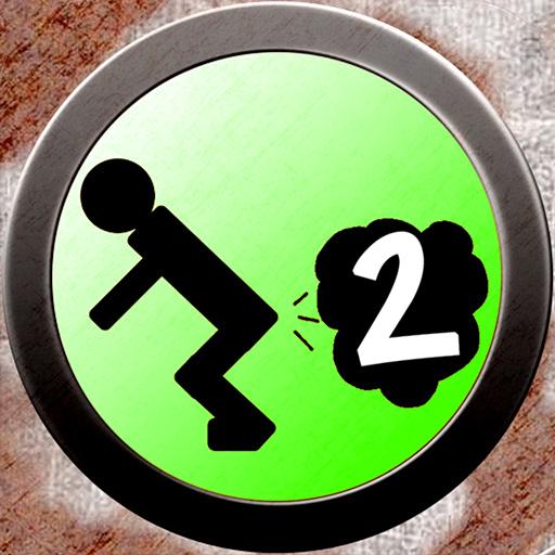 おならサウンドボード2:おならアプリ - おならゲーム 休閒 App LOGO-硬是要APP