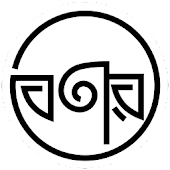 Betar - Bangla Internet Radio