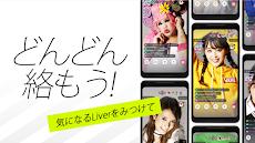 17 Live(イチナナ) - ライブ配信 アプリのおすすめ画像4