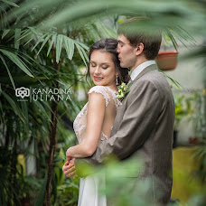 Wedding photographer Ulyana Kanadina (id8000198). Photo of 26.05.2017