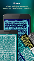 Holy Quran (16 Lines per page) APK Download – Free Books & Reference APP for Android 4