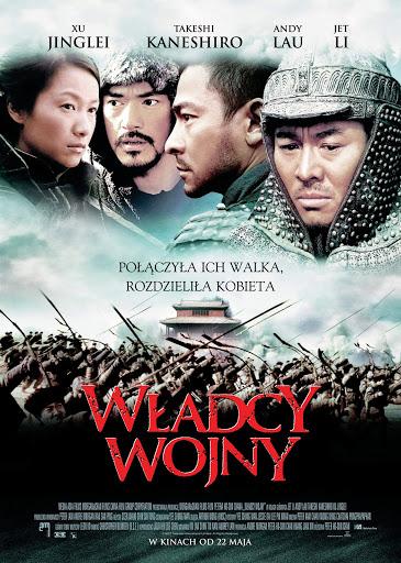 Polski plakat filmu 'Władcy Wojny'