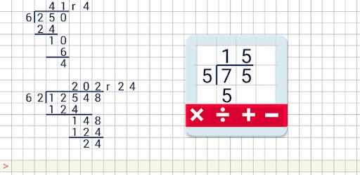 Онлайн калькулятор на умножение в столбик и деление в столбик