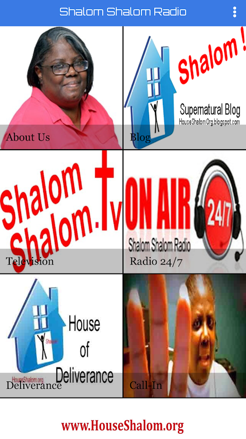 Shalom Shalom Radio- screenshot