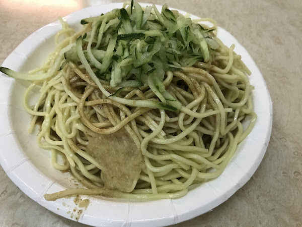 高家涼麵- 涼麵竟然可以那麼美味~台北忠孝復興捷運
