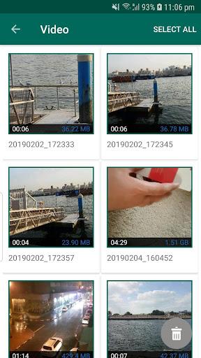 Pakistan Sim Information 2.47 Screenshots 6