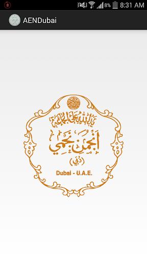 AEN Dubai