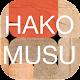 Hakomusu Download for PC Windows 10/8/7