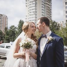 Wedding photographer Anna Zaletaeva (zaletaeva). Photo of 17.09.2017