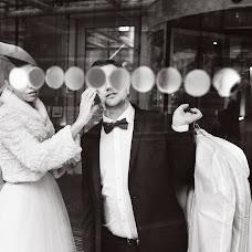 Wedding photographer Yuriy Vasilevskiy (Levski). Photo of 04.01.2018