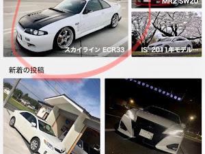 スカイライン  ECR33・GTS-t・平成7年式のカスタム事例画像 Neoさんの2020年11月22日19:13の投稿
