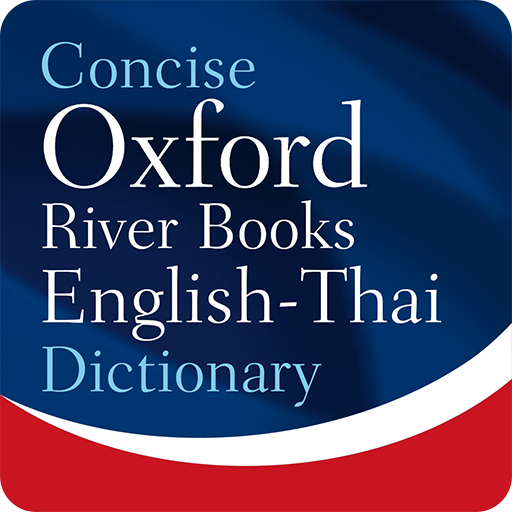 Oxford English Thai Dictionary APK Cracked Download