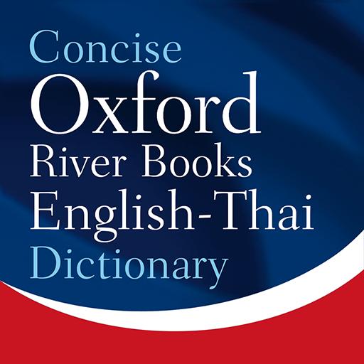 Oxford English Thai Dictionary Icon