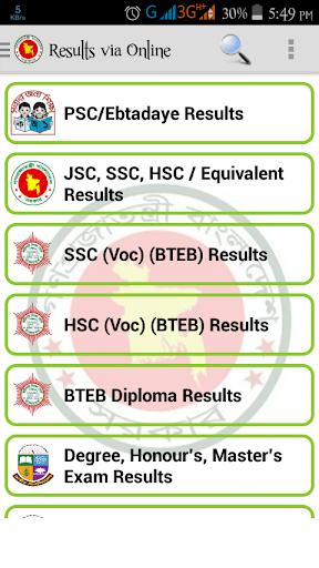 All Exam Results - JSC SSC HSC 6.7 screenshots 6